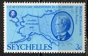 Seychelles: 1976 Sc. #372, *+/MLH Single Stamp
