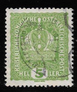 Austria Used [3692]