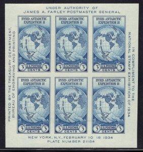US Stamp #735 Souvenir Sheet MINT NH SCV $10
