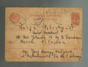 1939 Lvov Poland USSR Occupation Censored Postcard Cover palestine B Teuebaum