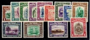 NORTH BORNEO SG303/15 1939 SHORT SET TO $1 MTD MINT