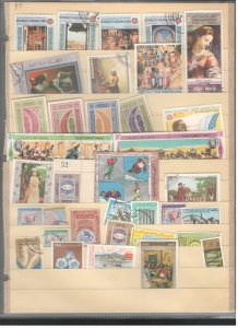 YEMEN COLLECTION ON STOCK SHEET, MINT/USED
