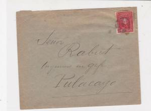 bolivia stamps cover ref 20768