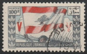 Lebanon #188 Used Single Stamp