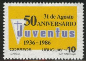 Uruguay Scott 1229 MNH** from 1986