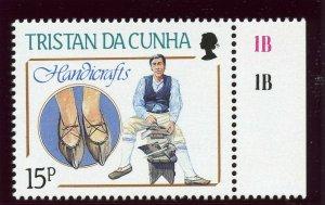 Tristan Da Cunha 1988 QEII 15p WMK CROWN TO RIGHT OF 'CA' superb MNH. SG 449w.