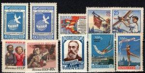 Russia #2064-5, 2067-71, 2074-6 F-VF Unused   CV $16.00 (X899)