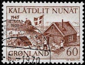 1970 Greenland Scott Catalog Number 76 Used