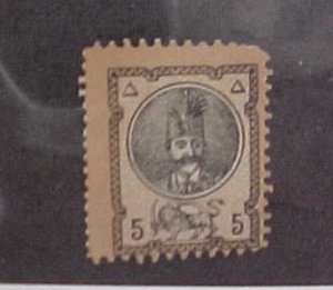IRAN STAMP  #45  BUT TAN NOT BROWN TRIAL COLOR PROOF