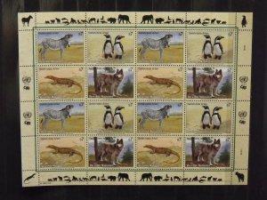 4516   UN - Vienna  MNH # 143,144,145,146   Endangered Species Sheet   CV$ 16.00