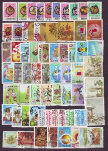 J23223 JL stamps 1980-7 taiwan china most mint mnh/used all different