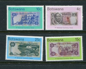Botswana MNH 151-4 1st National Currency Bank Notes