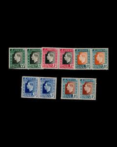 VINTAGE:SOUTH AFRICA 1937 OGNH SCOTT # 74-78 $ 9.75 LOT # VSASOAFR1937ZA-Z