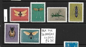 Bulgaria MH 1440-5 Insects 1964 SCV 6.35