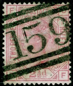SG139, 2½d rosy mauve PLATE 1, USED. Cat £90. WMK ANCHOR.