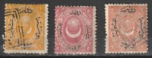 Turkey Used & Mint OGH overprints