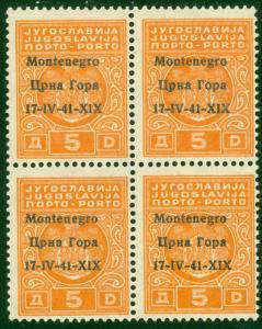 MONTENEGRO 1941 ITALY OCCUPATION 5d POSTAGE DUE BLK4 VARS 1V & X1X MNH Sc 2NJ4