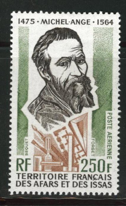 Afars and Issas Scott C93 MH* 250fr Michelangelo stamp