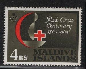 Maldive Islands 1963 Red Cross Centennial set Sc# 124-28 NH