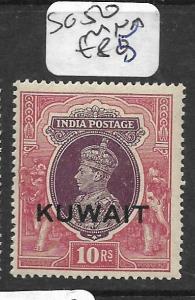 KUWAIT (PP0802B) ON INDIA    KGVI 10R   SG 50  MOG