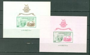 GUINEA 1965 ROCKET THROWER  #C69-70...SET  SOUV. SHEETS...MNH...$7.50