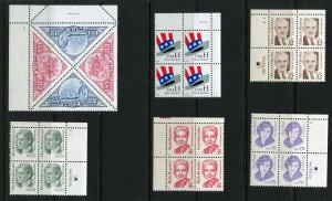 US Postage Stamps (YEAR 1995) Includes great Americans Blocks/4 FACE=$11.00