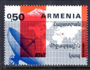 Armenia 431A MNH VF
