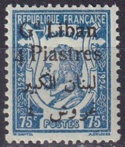 Lebanon #49 F-VF Unused CV $3.50  (Z3796)