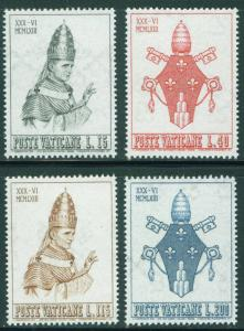 VATICAN Scott 365-8 MNH** 1963 Coronation of Pope Paul VI