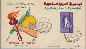 62528 -  EGYPT  - POSTAL HISTORY -  FDC COVER 1958  Scott # 446  Freedom