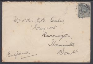 Sierra Leone Sc 125 on 1932 Cover, Bonthe to England