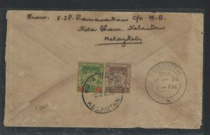MALAYA KELANTAN  (PP1008B) 1936 ARMS 3C+5C KOTA BARU TO   INDIA