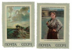 Art, USSR, (2765-T)