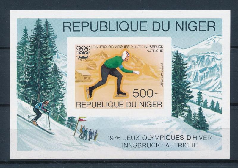 [55735] Niger 1976 Olympic games Skating Imperforated MNH Sheet