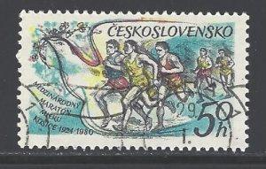 Czechoslovakia Sc # 2289 used (DDT)
