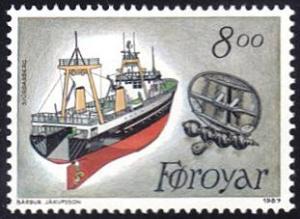 Faroe Islands # 160 mnh ~ 8k Fishing Trawler
