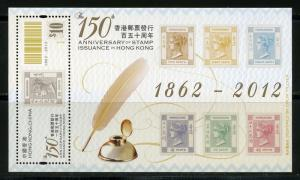 HONG KONG SCOTT#1552 150th ANNIVERSARY STAMP  SELLING LOT OF 50 S/S MINT NH