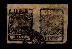 Nepal 10a (Imperf. Pair) Used