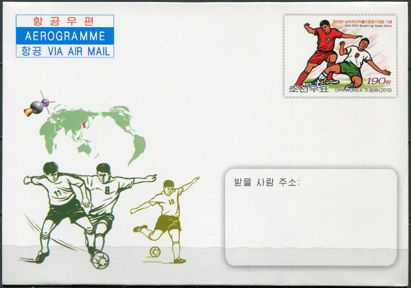 Korea 2010. FIFA World Cup, South Africa 2010 (Mint) Aerogram