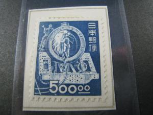 JAPAN  SCOTT #521B   MH    (NS38)