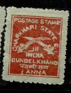 INDIA  - CHARKHARI - 1909- 1/2A  - SG NO 17?- LMM