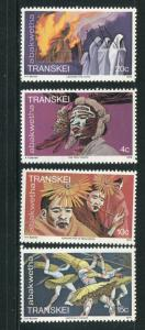 Transkei #52-5 Mint (Box2)