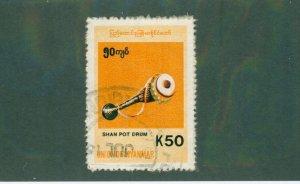 Burma 343  USED CV$ 4.75 BIN$ 2.25