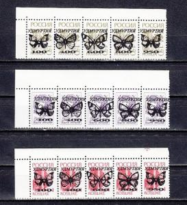 Udmurtia, 1996 Russian Local. 3 Strips of 5 values o/printed with Butterflies.