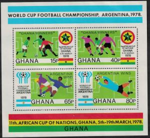 Ghana Football Victories of Ghana and Argentina MS SG#MS863