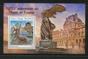 SAO TOME  2018 225th ANNIVERSARY OF THE LOUVRE MUSEUM  S/SHEET II  MINT NH