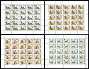 Uzbekistan WWF Markhor Screw Horn Goat 4 Full Sheets of 25 stamps SG#62-65