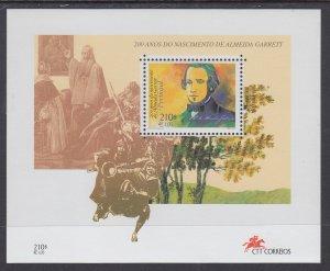 Portugal 2288 Souvenir Sheet MNH VF