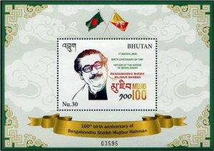 2020 Bhutan Bangabandhu S. M. Rahman SS (Scott NA) MNH