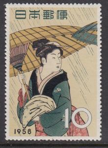 Japan 646 mnh